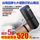 【台灣品牌】最新款HEPA濾網過濾PM2.5 Ora-N12空氣濾清淨器負離子母親節低於五折限時挑戰全台優惠