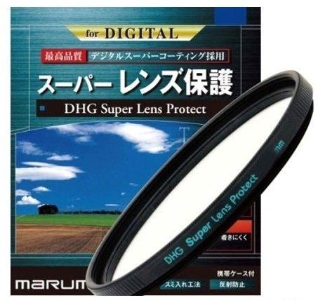 日本 Marumi 58mm SUPER DHG Protect 超級數位多層鍍膜 抗油 抗潑水 保護鏡 【彩宣公司貨】