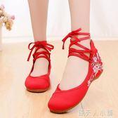 漢服鞋子純白古風鞋女老北京布鞋民族風繡花鞋漢唐鞋內增高舞蹈鞋 錢夫人小鋪