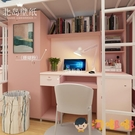 壁紙自粘臥室房間防水墻紙寢室可愛純色【淘嘟嘟】