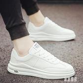 2019新款夏季小白鞋男士休閒板鞋夏季白鞋百搭潮鞋韓版潮流男鞋子 GD1218【東京潮流】