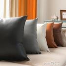 皮質PU純色歐式沙發抱枕荔枝紋靠枕套黑棕...