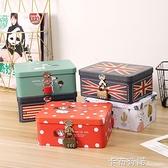 小鐵盒收納盒可愛ins密碼鎖盒子桌面化妝品儲物小箱子帶鎖收納箱 卡布奇諾