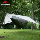 NH超輕戶外吊帳 便攜式離地防雨防蟲帳篷 野外露營單人吊床帶蚊帳 YTL