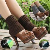 護腳踝襪腳套腳脖保暖襪套女秋冬腳腕堆堆襪筒襪子腿襪靴襪成人潮  潮流前線