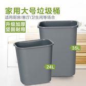 尾牙年貨節垃圾桶大號工業餐廳戶外家用廚房無蓋洛麗的雜貨鋪