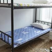 床墊-學生床墊軟墊宿舍墊褥子墊被單人寢室上下鋪墊子 提拉米蘇 YYS