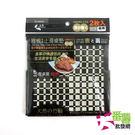 雅楓方格止滑桌墊(2入)桌墊/隔熱墊/鍋墊 [24L3] - 大番薯批發網