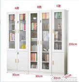 辦公文件櫃資料櫃子儲物櫃辦公室帶鎖檔案櫃木質書櫃置物櫃家用 居樂坊生活館YYJ