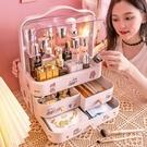 化妝品收納盒防塵大容量家用