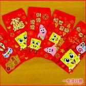 海綿寶寶 正版 Q版 中式 豬年 紅包袋(5入) 禮金袋 過年 B23867