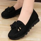 新款春秋老北京布鞋女鞋單鞋媽媽鞋奶奶鞋中老年人鞋黑色工作 居家物语