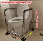 馬桶扶手浴室廁所衛生間老人安全坐便器孕婦殘疾人防滑起身助力架 ATF 極有家