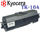 Kyocera 副廠碳粉匣TK 164 TK164 2500 張印表機FS 1120D F