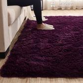 地毯客廳沙發地毯茶幾墊房間可愛地毯陽台臥室床邊滿鋪地墊加厚可機洗LX