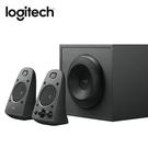 全新 Logitech 羅技  Z625 2.1聲道音箱系統喇叭 【THX體現戲院效果】