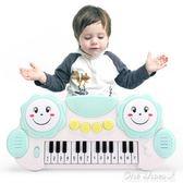 兒童電子琴嬰幼早教鋼琴寶寶益智玩具男女孩可彈奏0-1-3-6歲禮物早秋促銷 igo