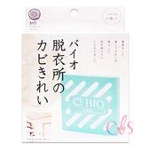 日本COGIT BIO 更衣室防霉除濕盒 ☆艾莉莎ELS☆