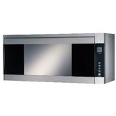 (含標準安裝)櫻花懸掛式臭氧殺菌烘碗機80cm(與Q7580ASL同款)烘碗機銀色Q-7580ASL
