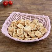 ✭慢思行✭【P567】水果網狀收納籃 圓形 方形 塑料 乾果盤 零食 收納筐 茶几 廚房 客廳 瀝水架