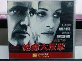影音專賣店-V36-029-正版VCD*電影【絕命大反擊】-梅爾吉勃遜*茱莉亞羅勃茲