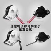 帽子男士夏季潮牌韓版鴨舌帽男潮棒球帽青年百搭遮陽帽黑白嘻哈帽 挪威森林