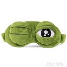 眼罩睡眠遮光男女睡覺可愛韓版卡通兒童搞怪學生護眼罩緩解眼疲勞 夏季新品
