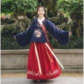 靈鹿夏季傳統日常漢服女明制交領齊腰襦裙古風學生成人演出服上衣半身長裙 zh7913『美好時光』