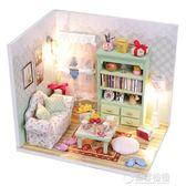 小房子模型屋迷你別墅手工制作小屋子組裝小玩具公主創意模型   草莓妞妞