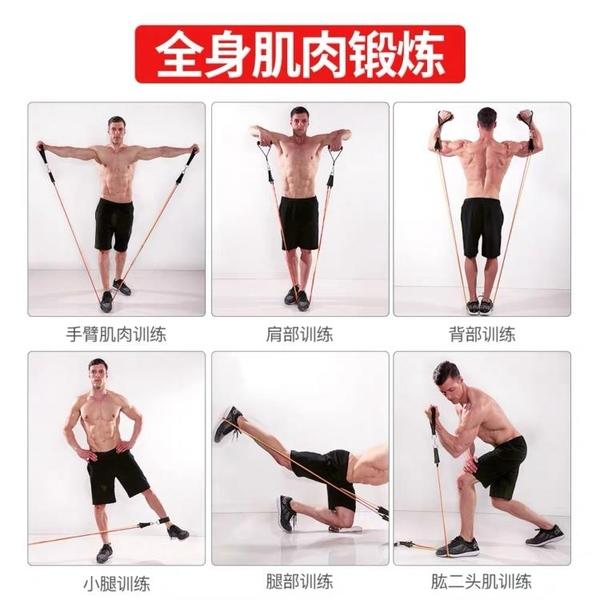 彈力繩男士練胸肌阻力帶健身器材家用肌肉鍛煉多功能女拉力繩皮筋 遇見生活