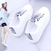 厚底鞋夏季小白鞋女透氣學生厚底百搭平底皮面鞋子女潮 愛麗絲精品