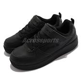 Skechers 休閒鞋 Sport Court 92-Zelder 全黑 魔鬼氈 童鞋 親子鞋【ACS】 405697-LBBK
