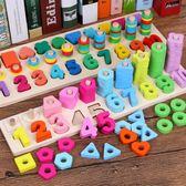 兒童益智玩具數字認數早教智力開發積木