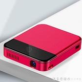 2020新款手機投影儀一體機家用小型迷你wifi微型無線3D家庭影院投牆上超便攜式高清 NMS漾美眉韓衣