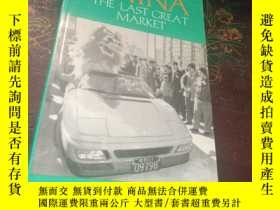 二手書博民逛書店DOING罕見BUSINESS IN CHINA THE LAS