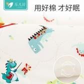嬰兒隔尿墊防水可洗純棉透氣超大小號兒童寶寶新生兒防漏墊子床墊