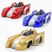遙控車爬墻車遙控汽車吸墻車攀爬充電兒童玩具男孩4-10歲12      萌萌小寵igo