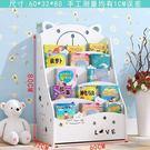 兒童書架簡易置物架落地小學生寶寶書柜幼兒...