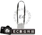 【EC數位】Convertible Neck Strap 變換頸帶