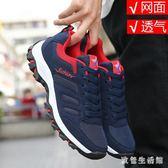 運動鞋 男2019夏季新款板鞋男士休閒鞋男鞋子透氣跑步鞋 zh7216【歐爸生活館】
