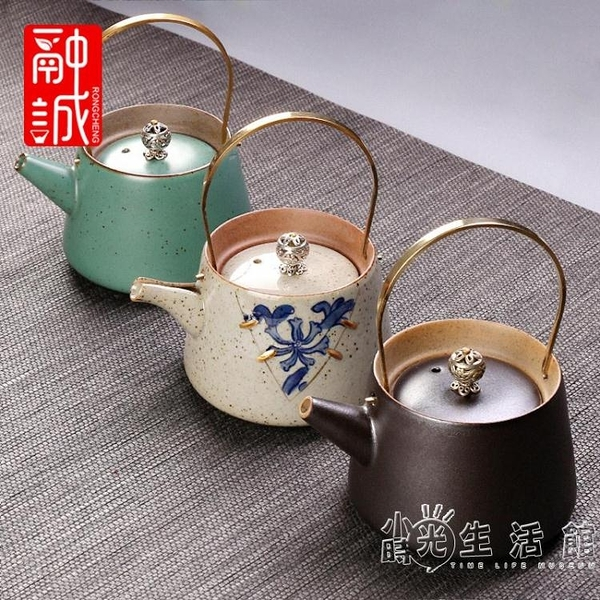 仿古茶壺提梁壺陶瓷復古泡茶器家用銅把單壺茶水壺日式功夫茶具 小時光生活館