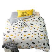 純棉三件套宿舍全棉公主三件套1.2m床上用品卡通單人床單被套