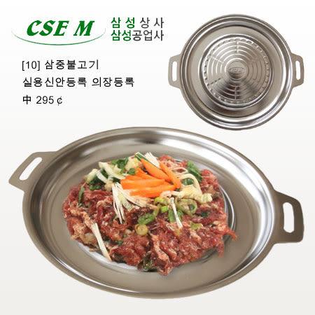 韓國烤肉必備 CSE M 不鏽鋼圓形烤盤 銅盤烤肉 29.5cm 不銹鋼 烤盤 燒肉 燒烤 烤肉 室內戶外
