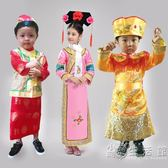 新款女童古裝清朝宮廷兒童還珠格格公主旗服甄嬛后傳滿族演出服裝  小時光生活館