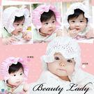 童帽 綢緞清秀可愛嬰兒帽 寶貝童衣