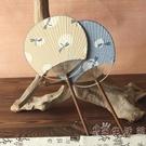 日式團扇和風扇子中國風夏天紙扇蒲宮扇日本圓形雙面古典竹扇棉麻 小時光生活館