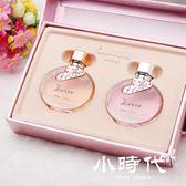 女士淡香自然清新桂花玫瑰生日禮物/香水 XS-51