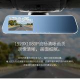 吉弘新款汽車載行車記錄儀雙鏡頭高清全景24小時監控夜視倒車影像 st2135『伊人雅舍』