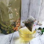 嚴選育聖茶立方 日式玄米 綠茶三角茶包20入