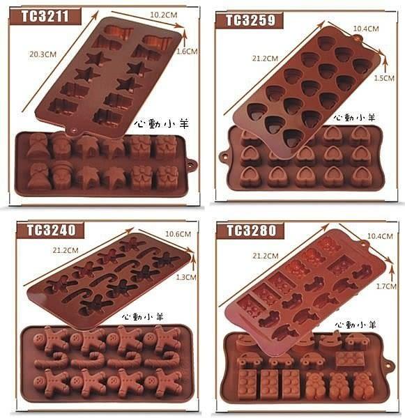 心動小羊^^耐高溫動物矽膠巧克力模 蠟燭果凍布丁模製冰格巧克力 翻糖 香磚 迷你皂模